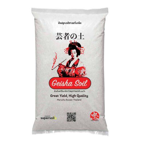 Geisha special organic cannabis soil by Maruchu Bussan